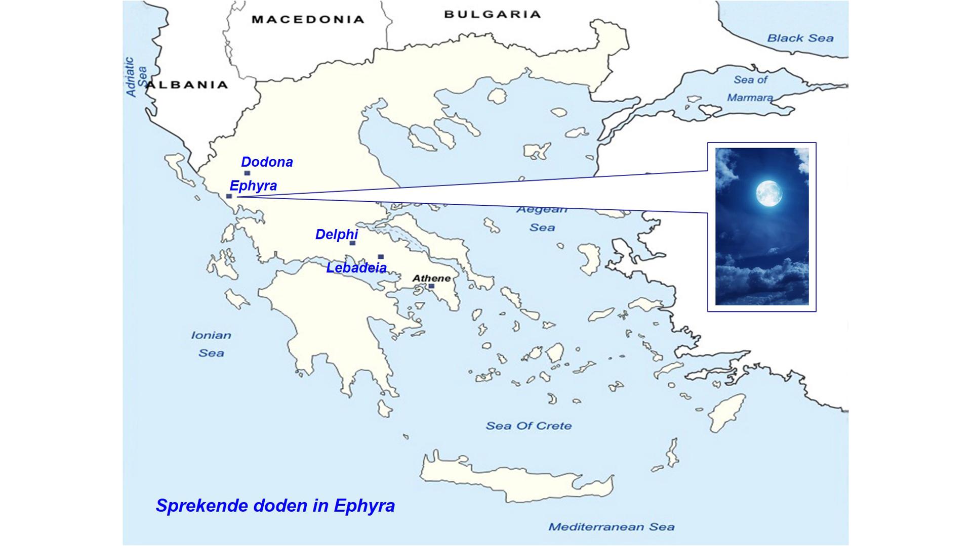 02_Ephyra